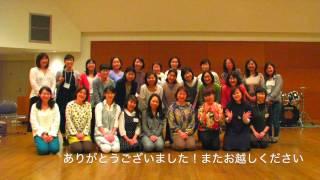 2017年4月22日、23日 浜松に全国のリトミック講師が集合して、研修会を...
