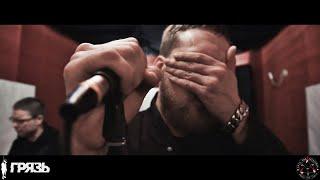 Грязь – Жуки в янтаре (Live)