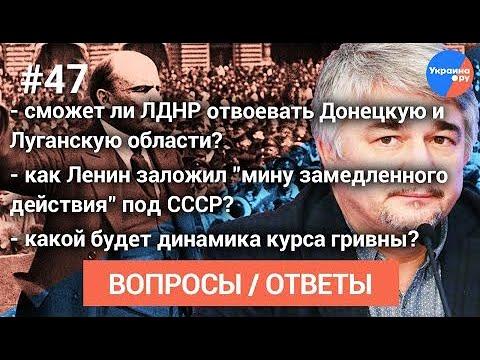 #Ростислав_Ищенко отвечает на вопросы зрителей №47