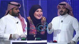 برنامج (إربح مع ألويس) و حلقة بمشاركة سماح و محمد عاشور و عبدالله بهمن و إيمان فيصل