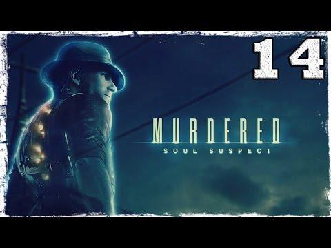Смотреть прохождение игры Murdered: Soul Suspect. #14: Возвращение в церковь.