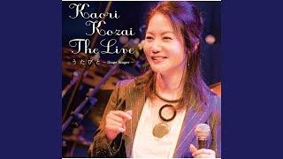 Provided to YouTube by Universal Music Group Nanimo Iwanaide (Live) · Kaori Kouzai The Live Utabito -Stage Singer- ℗ 2016 UNIVERSAL MUSIC LLC ...