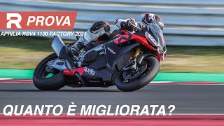 2021 Aprilia RSV4 1100 - The TEST - What's new and how it works