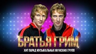 видео Российские и зарубежные рок-группы с женским вокалом - список, творчество и интересные факты