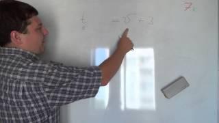 Алгебра 7 класс. 8 сентября. Что такое математическая модель №2