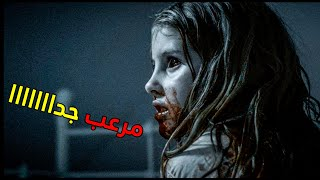 أقوى فيلم رعب قصير مخيف جدا - الباب الأزرق !!! ( صار شيء غريب بالفيديو !!! )