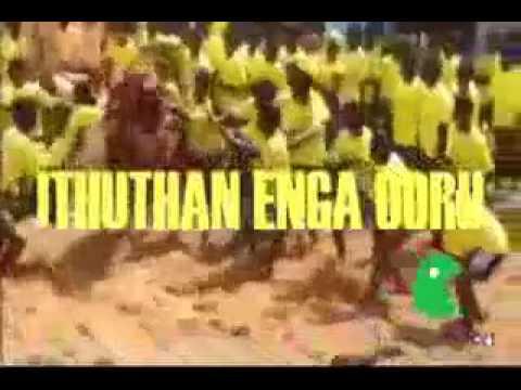 Simbu Beep Song For PETA SIMBU PETA BEEP Song Jallikattu Support