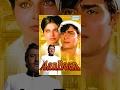 Aan Baan - Hindi Full Movie - Rajendra Kumar, Rakhee - Hit Hindi Movie