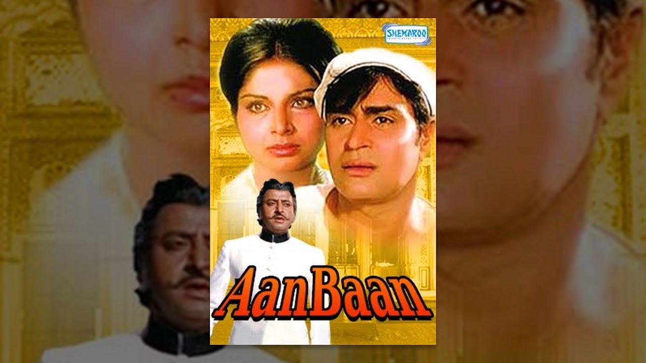 Aan Baan Full Hindi Movie