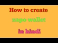 How to create xapo wallet in hindi
