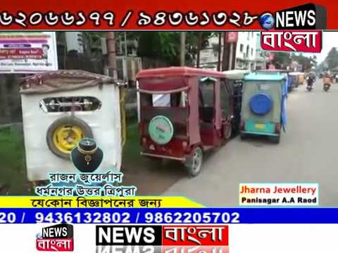 News Bangla, Dharmanagar 17-05-2018 (Prime Time-I)