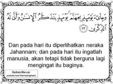 Surah Al-fajr (Hani Ar Rifai) Menangis