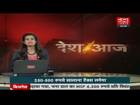 News World India Live TV