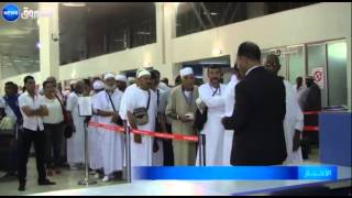 انطلاق ايداع ملفات تاشيرة الحج اليوم في الدوائر والولايات المنتدبة