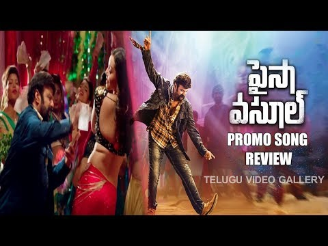 Paisa Vasool Title Song Promo Review |...