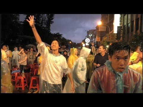 Pray Taiwan 府城封街 大雨澆不熄禱告烈火