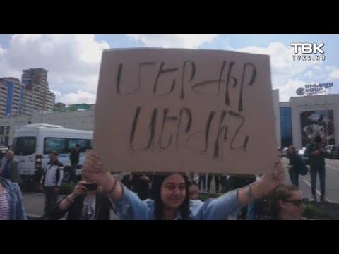 Революция в Армении