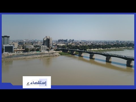 """""""١١٢ مليون دولار أهدرت  في العراق، على مشاريع ثقافية """"فاشلة"""