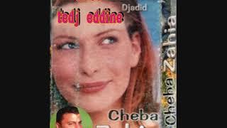 FAIZA TÉLÉCHARGER 2008 CHEBA