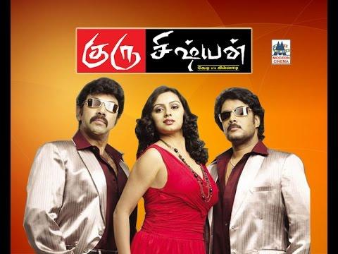 Guru Sishyan 2010 Full movie HD  sathyaraj | sundar.c | santhanam