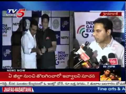India Gadget Expo 2015 From Sep 18 in Hyderabad : TV5 News
