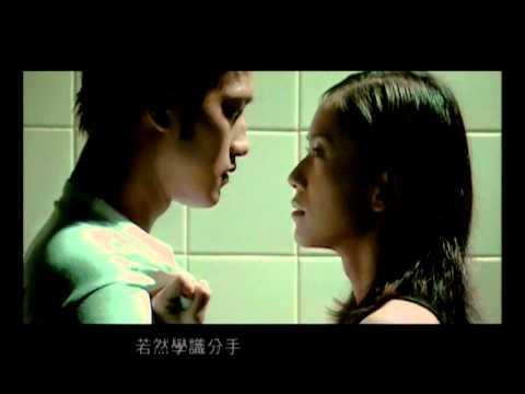 吳浩康 DEEP NG《討厭》[Official MV]