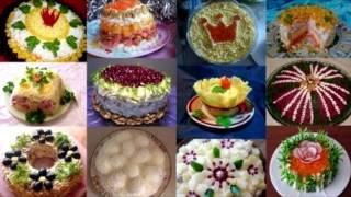 12 салатов на праздничный стол