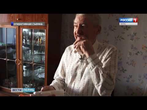 В Перми продавцы чудо-приборов обманули более тысячи пенсионеров