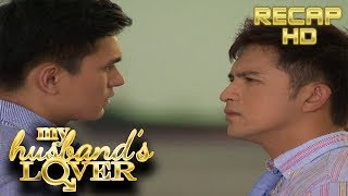 My Husband's Lover: Eric and Vincent's troubled friendship | Episode 7 RECAP (HD)