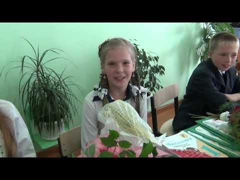 1 сентября 2014 г    школа №2 г  Луза