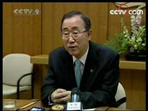 UN Secretary-General to arrive China