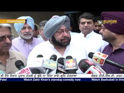 Punjabi NEWS 17 July 2017