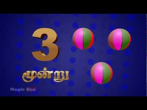 Numbers  Adipadai Tamil  Pre School  AnimatedCarto s For Kids
