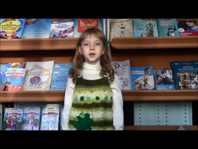 Изображение предпросмотра прочтения – ОлесяМанина читает произведение «Зеленые стихи» С.Чёрного