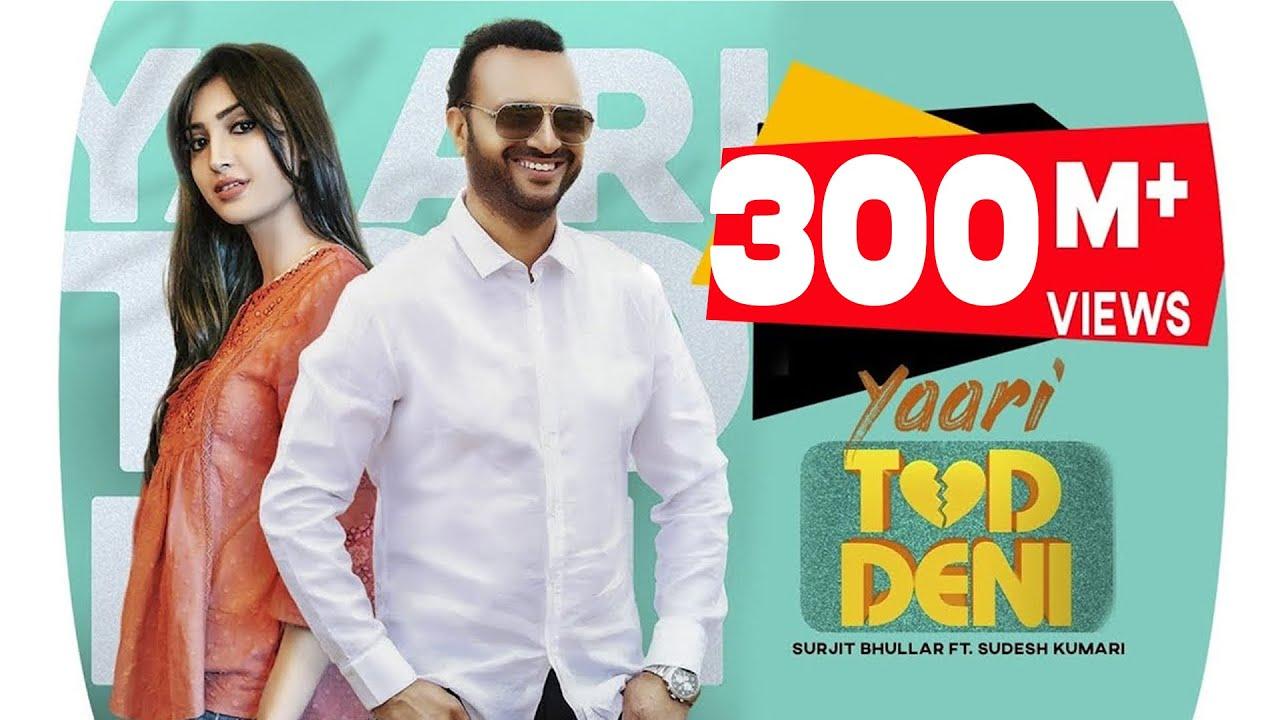 Download Yaari Tod Deni (Official Video) : Surjit Bhullar Ft. Sudesh Kumari | Latest Punjabi Songs 2020