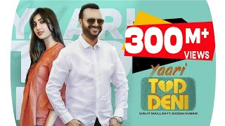 Yaari Tod Deni (Official Video) : Surjit Bhullar Ft. Sudesh Kumari | Latest Punjabi Songs 2020