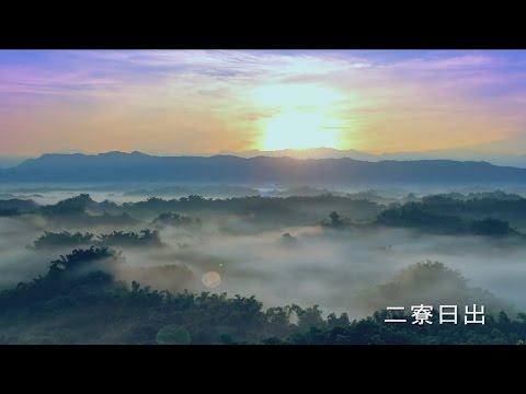 大台南公車輕旅行 - 行銷短片 (觀光篇)