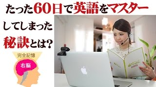 http://m-md.net/info/7plus-english ←7分で10個の英会話フレーズを完全...