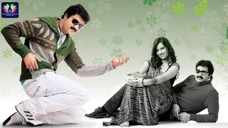 Latest Telugu comedy  movie | Pula Rangadu | Sunil | Isha Chawla | Veerabhadram | Telugu Full Screen