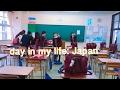 Japanese Highschool