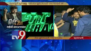 Chiru fans flock to theatres for Khaidi No 150 ! - TV9