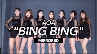 "[MIRRORED] AOA(에이오에이) ""Bing Bing(빙빙)"" 댄스커버   DANCE COVE…"