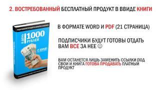 Где можно заработать 200000 рублей за месяц