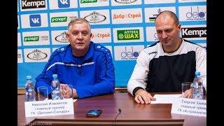 Пресс-конференция. Астраханочка - Динамо-Синара (15.11.2017)