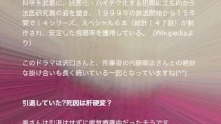 画像のリンク先です ※泉政行さん:http://contents.oricon.co.jp/upimg/...
