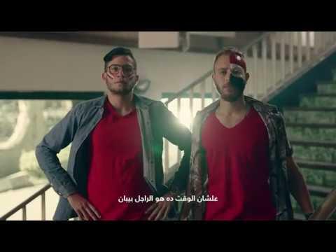 بنك الإمارات دبي الوطني مصر - الأحمر لون التشجيع …إلبس أحمر وشجع مصر