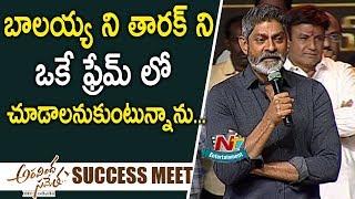Jagapathi Babu Speech @ Aravinda Sametha Success Meet | Jr NTR | Trivikram | NTV ENT