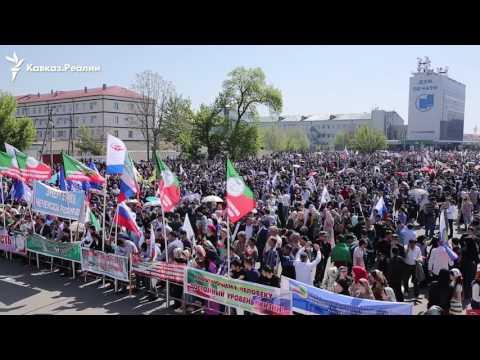 В Грозном отметили 1 мая
