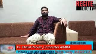 Dr.Khalid Parvez_Eidulazaha_Paigame Sunnate Ibrahimi II @Recite Today