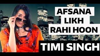 Afsana likh rahi hoon - Dard1947 | Uma Devi | Shakeel Badayuni | Naushad Ali |